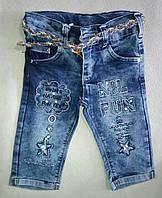 Детские джинсовые бриджи для девочек 8-12 лет