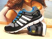 Мужские кроссовки Adidas ClimaСool (реплика) чёрно-белые 43 р.
