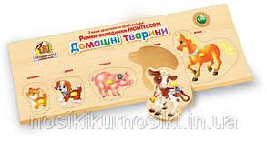 Деревянные игрушки рамки вкладыши Монтессори с ручками домашние животные