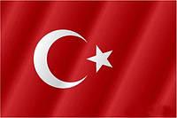 Новые поступления Детской одежды пр-во Турция