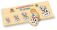 Деревянные игрушки рамки вкладыши Монтессори с ручками Собачки