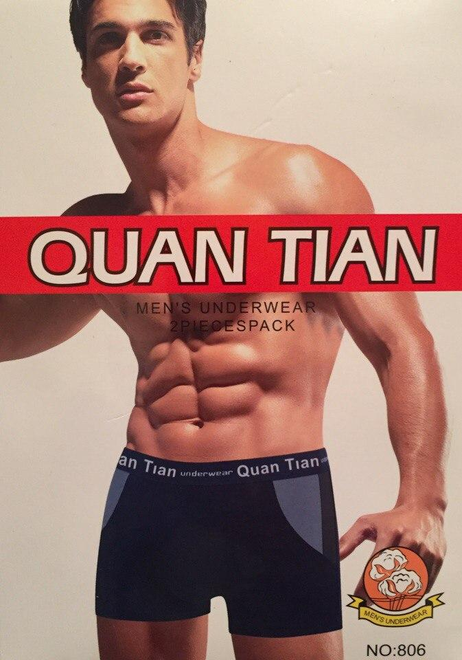 Трусы мужские боксёры хлопок QUAN TIAN размер XL-4XL(46-52)