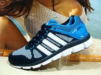 Кроссовки мужские Adidas ClimaСool (реплика) синие 41 р., фото 1
