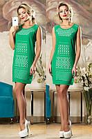 Платье с прорезным узором №1