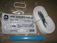 Трос буксировочный 3т. лента  5м. С  крюк, белый  DK46-206E