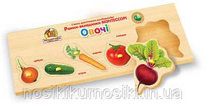 Деревянные игрушки рамки вкладыши Монтессори с ручками Овощи узк
