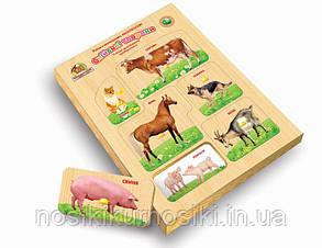 Деревянные игрушки рамки вкладыши Монтессори с ручками Домашние животные 1