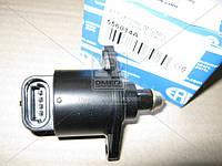 Поворотная заслонка, подвод воздуха (производитель ERA) 556014A