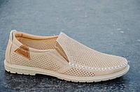 Туфли, мокасины мужские летние бежевые практичные мягкая подошва Украина 42