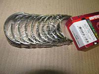 Вкладыши коренные 0,75 ВАЗ 2108/2111/11183/11184/11194 (производитель Дайдо Металл Русь) 2108-1000102-13
