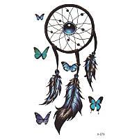 Временные татуировки на тело, Цвет: Сине-зеленый, Размер: 106x61мм, (УТ100006258)
