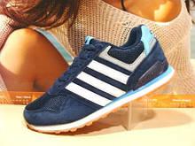 Кросівки жіночі Adidas Neo сині 36 р.