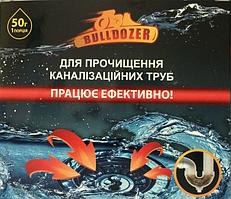 Препарат для прочистки  канализационных труб Бульдозер, 50 г, Украина