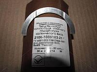 Полукольцо подшипника упорного (Р) ВАЗ/ОКА/Таврия (производитель Дайдо Металл Русь) 2106-1005183-21