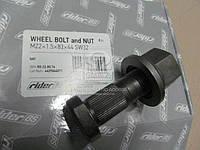 Шпилька М22x1,5x83x44 SW32 колеса с гайкой (RIDER) RD 22.80.76