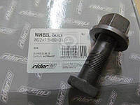 Шпилька М22x1,5x80x38 колеса с гайкой BPW (RIDER) RD 22.80.35