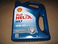 Масломоторное SHELL Helix HX7 SAE 10W-40 (Канистра 4л) 10W-40