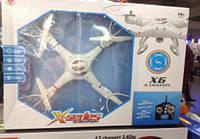 Квадрокоптер X6B