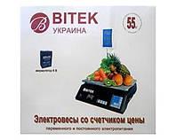 Весы электронные торговые со стойкой BITEK YZ-208+ (до 55кг)