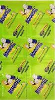 Таблетки пластины от комаров Москитол Mosquitall  (без запаха)
