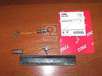 Датчик износа колодок тормозная MB ( комплект 2шт) заднего (производитель TRW) GIC184