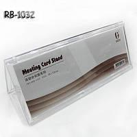 Визитница настольная Rebec Meeting Card Stand RB-1032