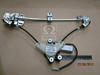 Стеклоподъемник ВАЗ 2109 (электрическое) передний правый (Производство ДААЗ) 21090-610400832