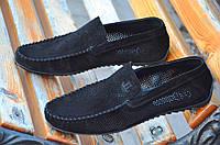 Туфли, мокасины мужские натуральная перфорированная кожа, замша черные 2017. Со скидкой