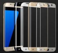 Противоударное закаленное стекло 0.2mm с защитой на весь экран Samsung Galaxy S7 Edge (G935F) (2.5D)