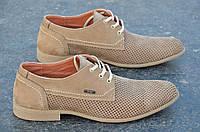 Туфли, мокасины мужские натуральная кожа летние удобные бежевые 2017. Со скидкой