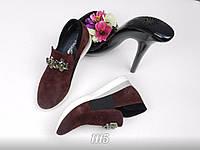Женские кроссы Камни,темная марсала,натур замша,р.36,37,39,40