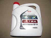 Антифриз Sintec ANTIFREEZE ULTRA G11 малиново-красный (Канистра 5л) 411