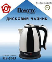 Чайник MS-5005 (нержавейка)