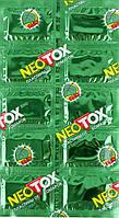 Пластины от комаров (гипоаллергенные) Neotox 10 пластин