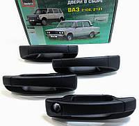 Евроручки 2101,2102,2103,2106, 2131 Тюн-Авто комплект 4 шт.