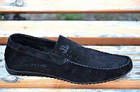 Туфли, мокасины мужские натуральная перфорированная кожа, замша черные. Со скидкой