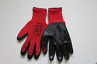 Перчатка стрейч мужские красные с черным