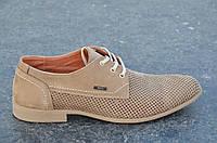 Туфли, мокасины мужские натуральная кожа летние удобные бежевые. Со скидкой