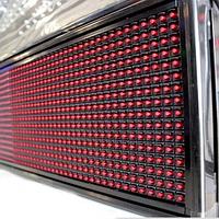 Флеш-панель с LED подсветкой для различной рекламы, размеры 20 х 100 см (адаптер)