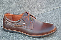 Туфли мужские натуральная кожа, коричневые практичные Харьков. Со скидкой