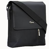 Классическая сумка мужская 540730