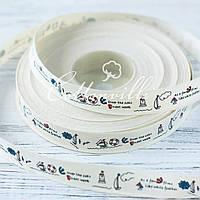 Тесьма декоративная хлопковая Море (15 мм)