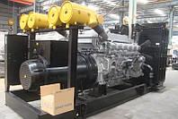 Промышленные электростанции. Дизельные генераторы. Бензиновые генераторы. Газовые генераторы. Продажа. Сервис