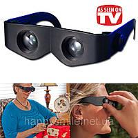 Увеличительные очки ZOOMIES
