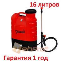 Опрыскиватель аккумуляторный FORTE CL-16A (16 л, Гарантия 1 год)