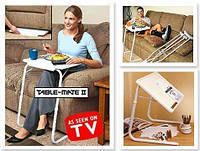 Столик складной прикроватный Table Mate 2