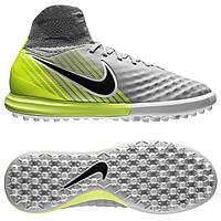 Детские сороконожки Nike MagistaX Proximo II TF 843956-004