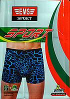 Трусы мужские, боксеры EMS Sport. Леопардовый окрас. EMS-N022