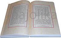Печать книжных блоков., фото 1