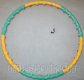 Обруч массажный разборной Hula-Hoop Color Ball (6 секций, вес 1,5 кг)